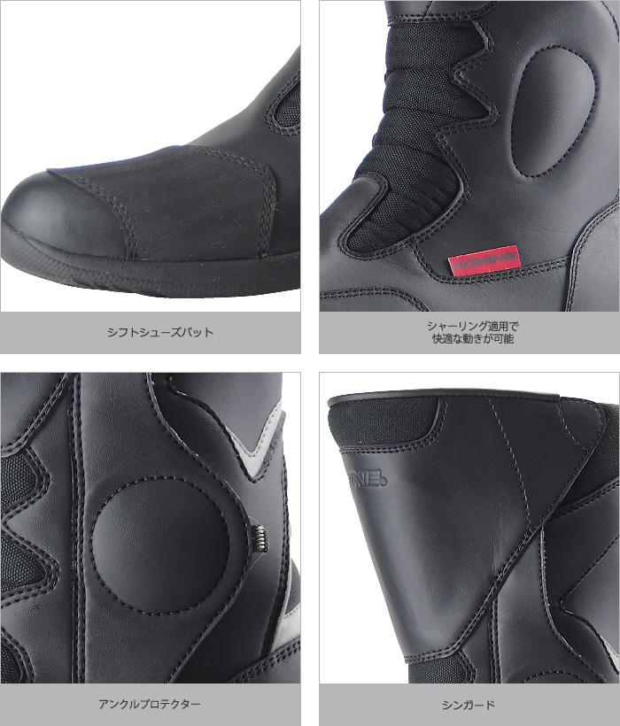 komine BK-069 GORE-TEX马靴-orutigara KOMINE BK-069 GORE-TEX Riding Boots-ORTIGARA 05-069