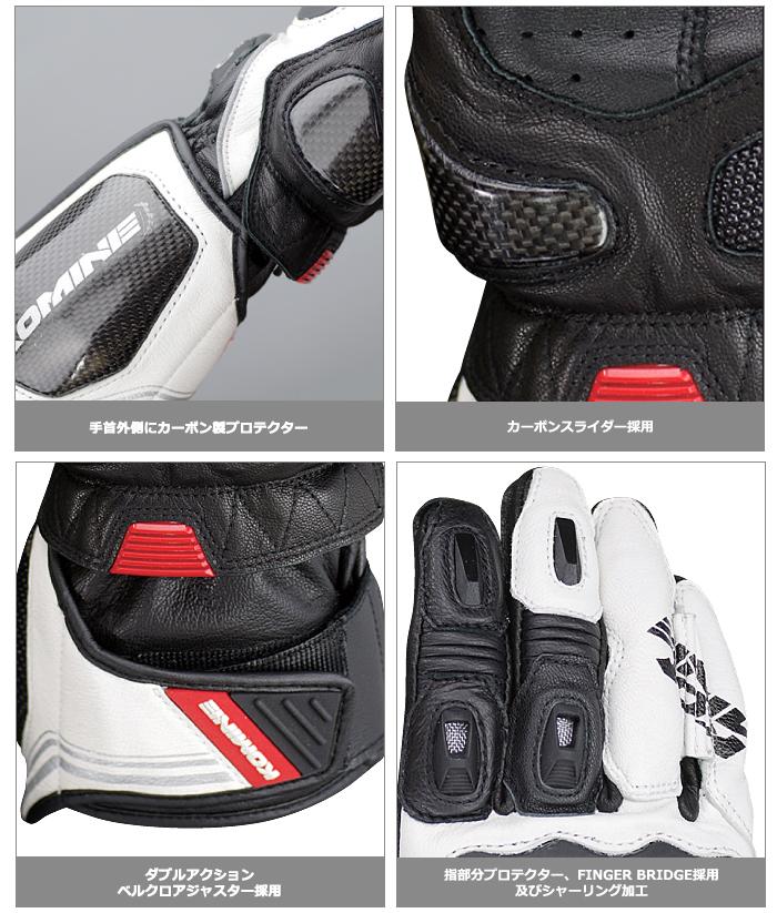 Komine GK-169 titanium racing gloves - Julian KOMINE 06-169 Titanium Racing Gloves-JULIUS
