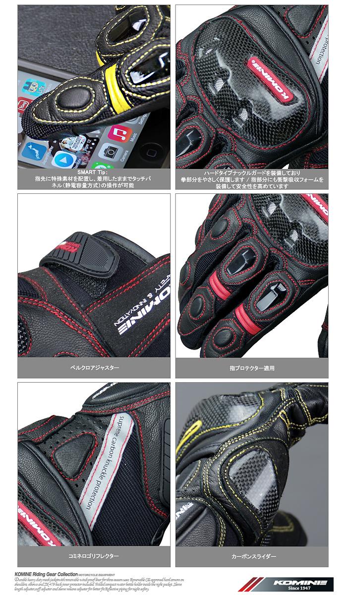 小峰 GK 160 保护皮革手套-梵天小峰 06 160 保护皮革手套 M 梵天