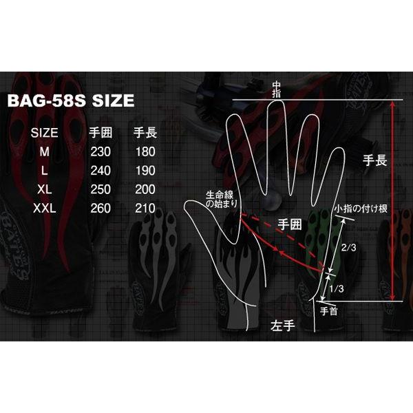 袋 58S 贝茨皮手套贝茨手套