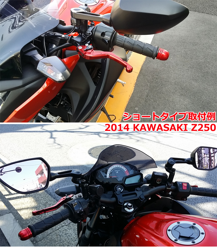 HONDA本田2008-2015 CB1000R制动杠杆+kuratchirebasettoajasutoreba
