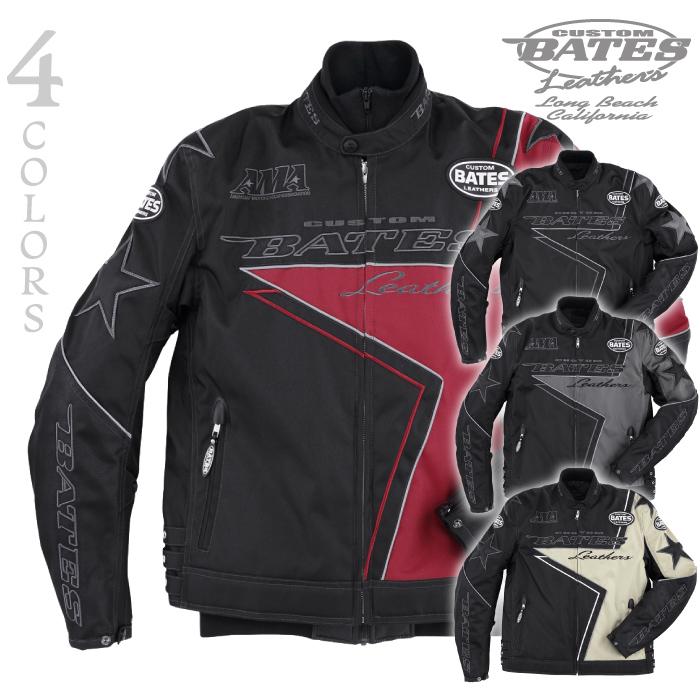 ベイツ BJ-NA1953SP ナイロンジャケット ロングシーズン BATES 中綿入りインナージャケット付き プロテクター付き バイクジャケット 2020年モデル