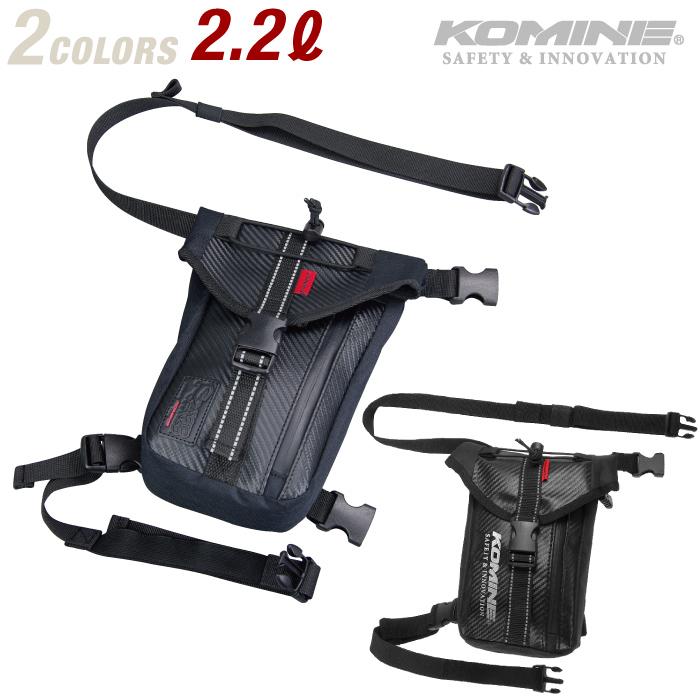 KOMINESA-211WaterproofLegBagコミネSA-211ウォータープルーフレッグバッグ