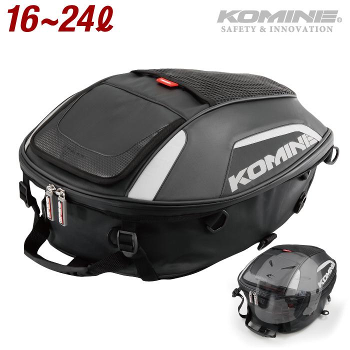 コミネ SA-239 ツーリングシートバッグ KOMINE 09-239 最大24L 汎用 リアケース リアボックス 2020年モデル