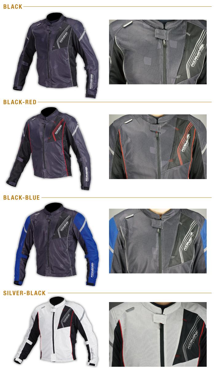コミネJK-128プロテクトフルメッシュジャケット春夏バイクジャケットCE規格パッド付KOMINE07-1282018年モデル