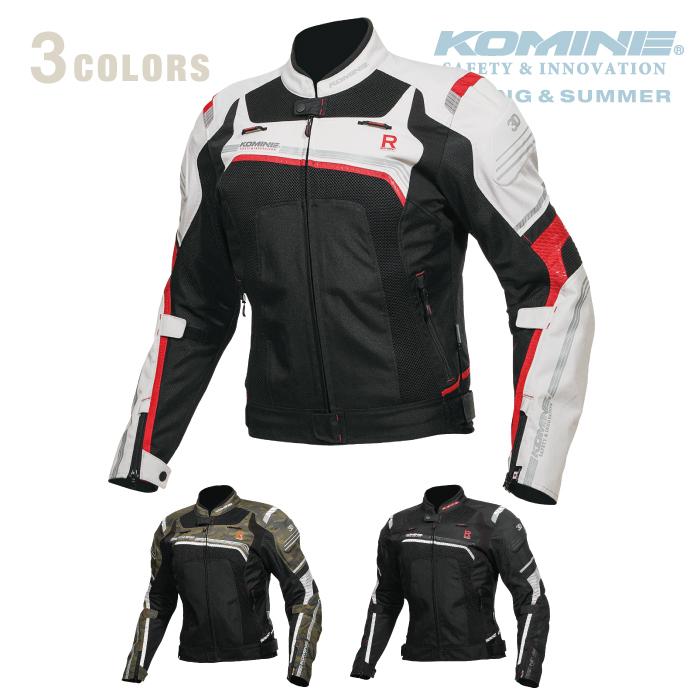 コミネ JK-130 Rスペックメッシュジャケット KOMINE 07-130 バイクジャケット CE規格パッド付 涼しい 2019年春夏モデル