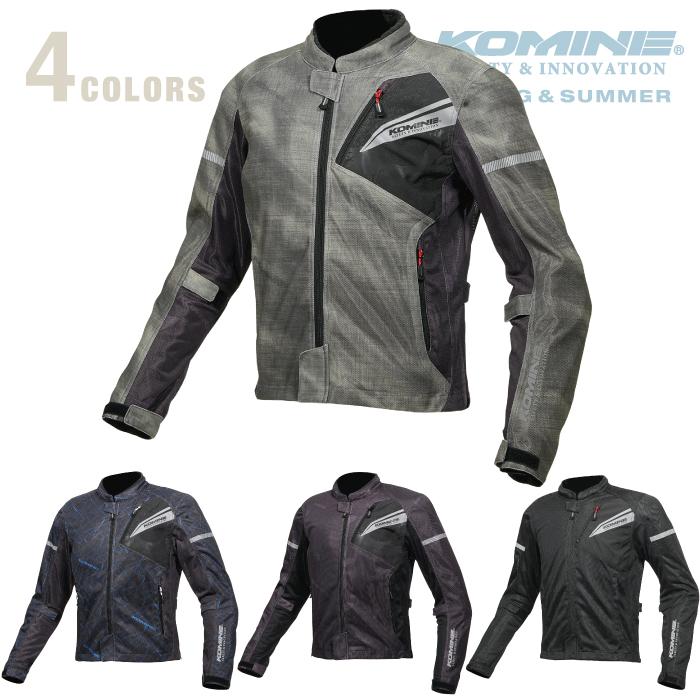 コミネ JK-140 プロテクトフルメッシュジャケット KOMINE 07-140 バイクジャケット 2019年春夏モデル CE規格パッド付 涼しい
