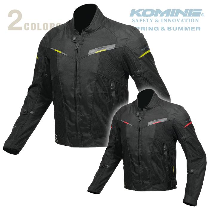 コミネ JK-141 プロテクトハーフメッシュジャケット KOMINE 07-141 バイクジャケット 2019年春夏モデル CE規格パッド付 涼しい