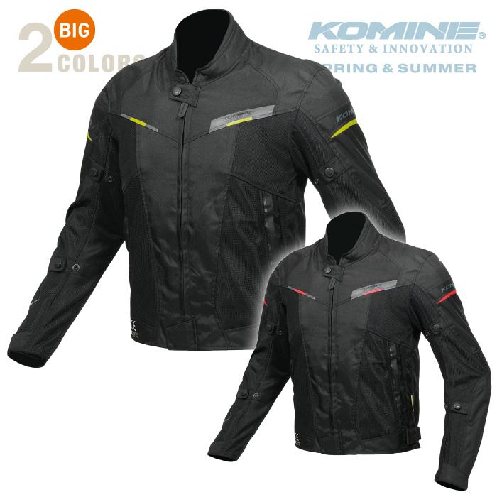 コミネ JK-141 大きなサイズ 5XLB プロテクトハーフメッシュジャケット KOMINE 07-141 バイクジャケット 2019年春夏モデル