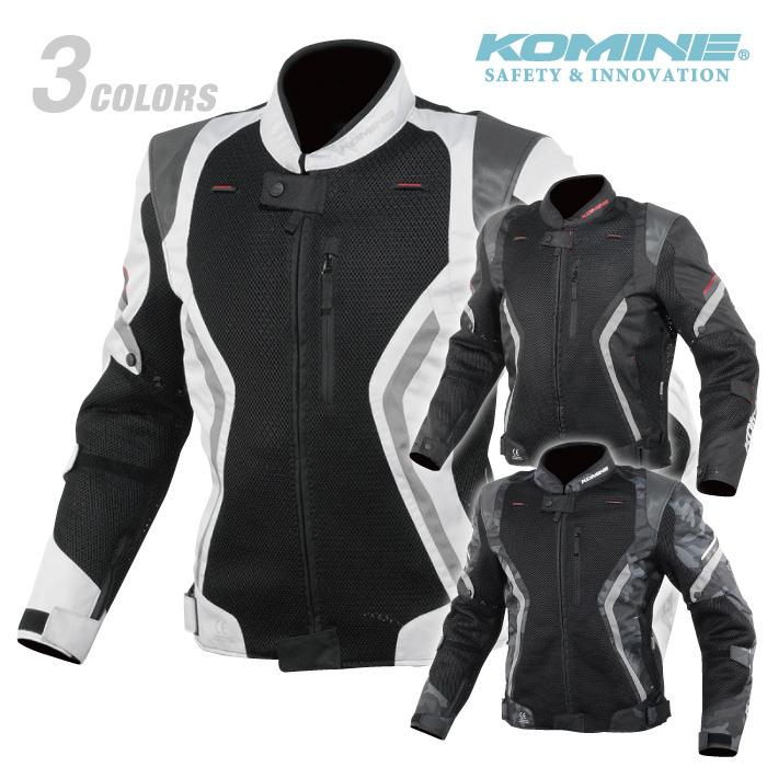 コミネ JK-144 リフレクトメッシュジャケット KOMINE 07-144 春夏 バイク ジャケット メッシュ スポーティ メンズ CE適合パッド付 2020年モデル