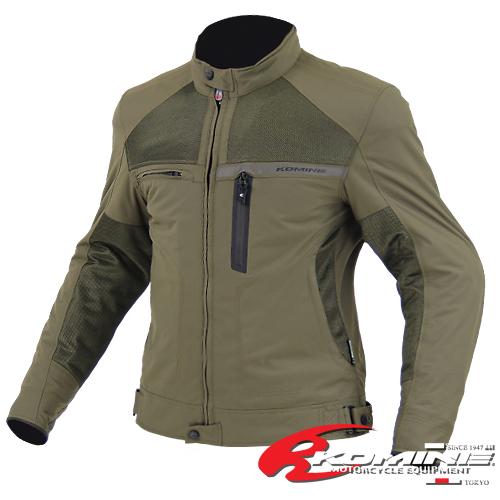 Komine JK-553 ハイブリッドライディング jacket - Actium KOMINE 07-553 Hybrid Riding Jacket ACTIUM