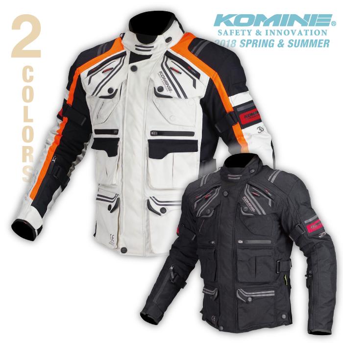 コミネ JK-593 プロテクトフルイヤーツーリングジャケット オールシーズンバイクジャケット CE規格パッド付 2018年モデル KOMINE 07-593