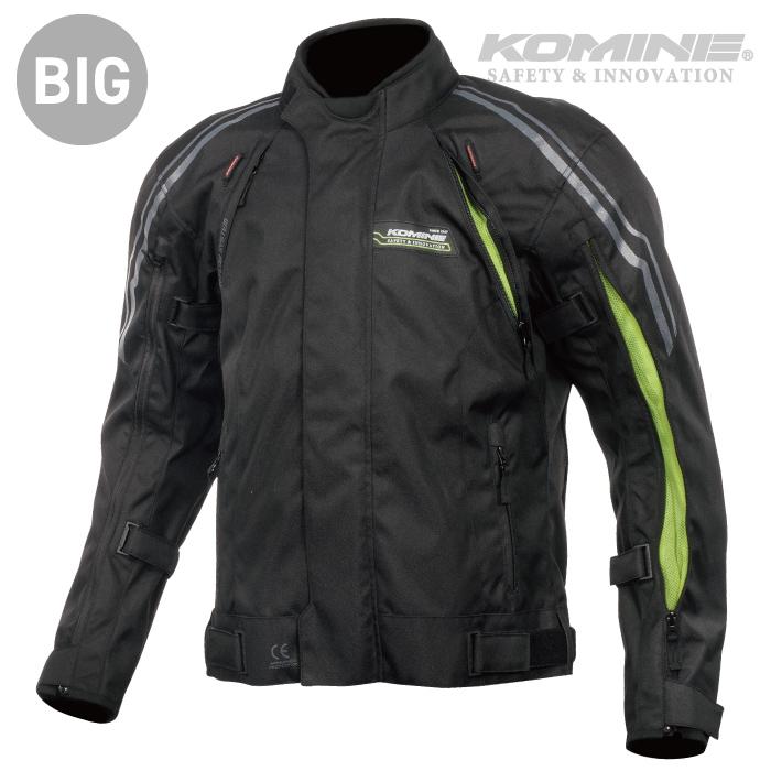 コミネ JK-599 BLACK-5XLB 大きなサイズ フルイヤーシステムジャケット KOMINE 07-599 バイク 春夏秋冬 CE規格パッド付 オールシーズン 2020年モデル