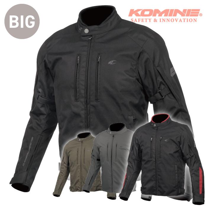 コミネ JK-603 BLACK 5XLB 大きなサイズ プロテクトウィンタージャケット KOMINE 07-603 バイク 秋冬 防寒 CE規格パッド付 2020年モデル