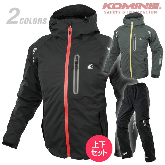 コミネ JKS-600 プロテクトコミュータースーツ KOMINE 07-600 バイク 冬 重ね着 暖かい 防寒 耐水 普段着 街乗り 2020年モデル