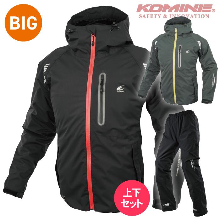 コミネ JKS-600 5XLB 大きなサイズ プロテクトコミュータースーツ KOMINE 07-600 バイク 冬 重ね着 暖かい 防寒 耐水 普段着 街乗り 2020年モデル