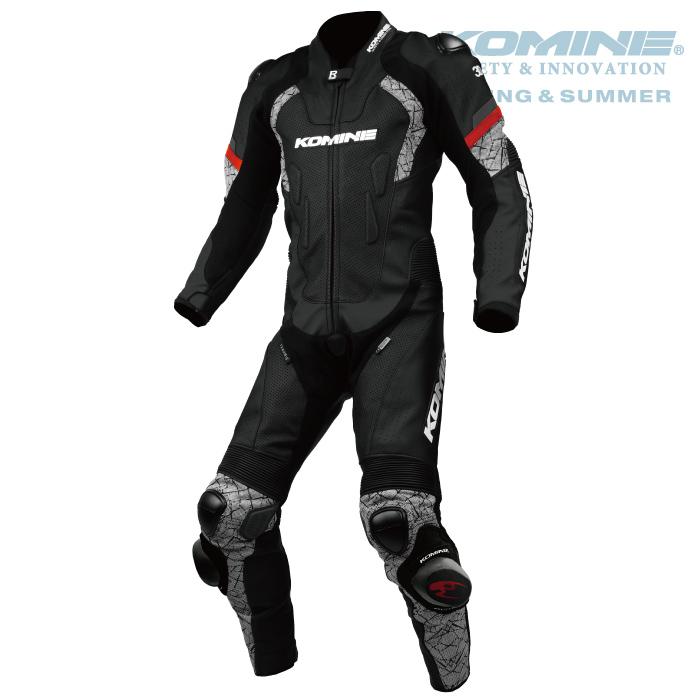 コミネ S-52 BLACK 4XLB レーシングレザースーツ 大きなサイズ KOMINE 02-052 バイク レース 2019年モデル