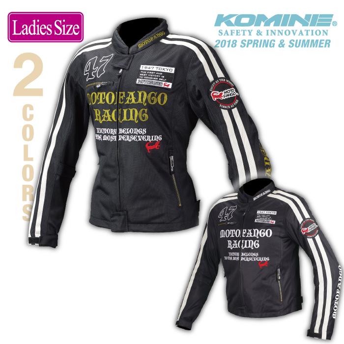 モトファンゴ MJ-003 女性サイズ ダブルラインメッシュジャケット レディース MOTOFANGO 17-003 コミネ KOMINE 2018年春夏モデル レディース