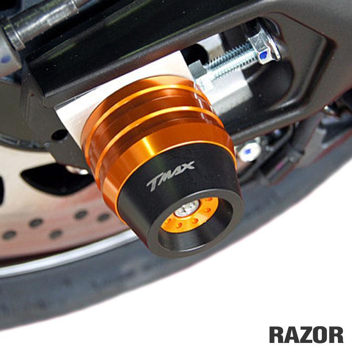 ヤマハ TMAX 530 SJ12J(2012~2015)用 RAZOR スイングアームスライダー リアスライダー
