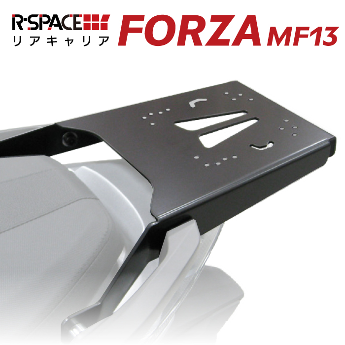 R-SPACE リアキャリア ホンダ フォルツァ MF13用 最大積載量15kg 各社トップケース対応 HONDA FORZA ジビ シャッド クーケース カッパ GIVI SHAD COOCASE KAPPA