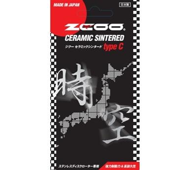 ジクー ZRM-S002C セラミックシンタード タイプC ブレーキパッド スミトモ製キャリパー用 ZCOO TYPE-C SUMITOMO バイク ブレーキパッド
