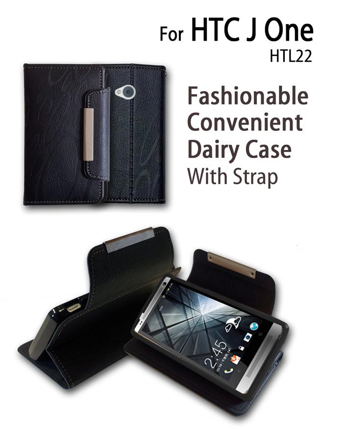 卓抜 HTC 超激安特価 J One HTL22 ケース 手帳型ケース レザー 手帳ケース スマホケース 手帳型 全機種対応 エイチティーシー スマホカバー メール便 エーユー au スマホ カバー KDDI 送料無料 スマートフォン ワン