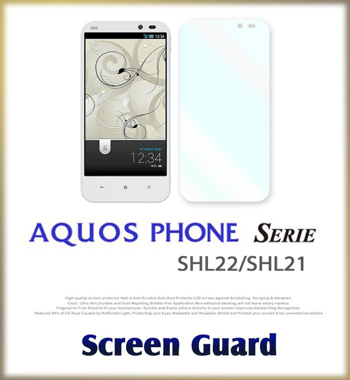 メール便 送料無料 au:AQUOS PHONE SERIE SHL22 休日 SHL21 AQUOS 2枚セット 指紋防止光沢保護フィルム 保護フィルム 保護シート エーユー スマートフォン スマホケース au スマホカバー フィルム ケース アクオスフォンセリエ アクオスフォン スマホ 通信販売 セリエ カバー