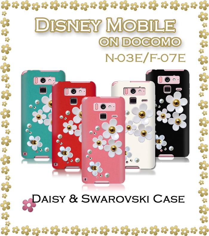 メール便 卓抜 送料無料 Disney Mobile on docomo F-07E N-03E専用 セール価格 ソフトカバー 保護フィルム ソフトケース 保護シート取扱い中 メール便送料無料