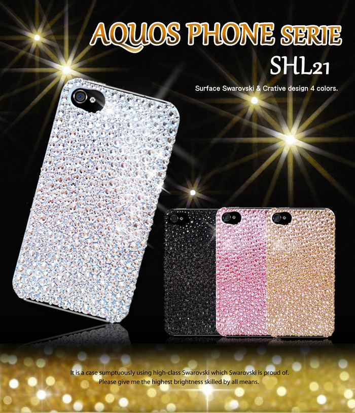 AQUOS PHONE SERIE SHL21 カバー 全面ハンドメイドスワロフスキーカバーアクオスフォン セリエ スマホカバー スマホ カバー au スマートフォン SHL21SHL21カバー アクオスフォンセリエ エーユー デコ
