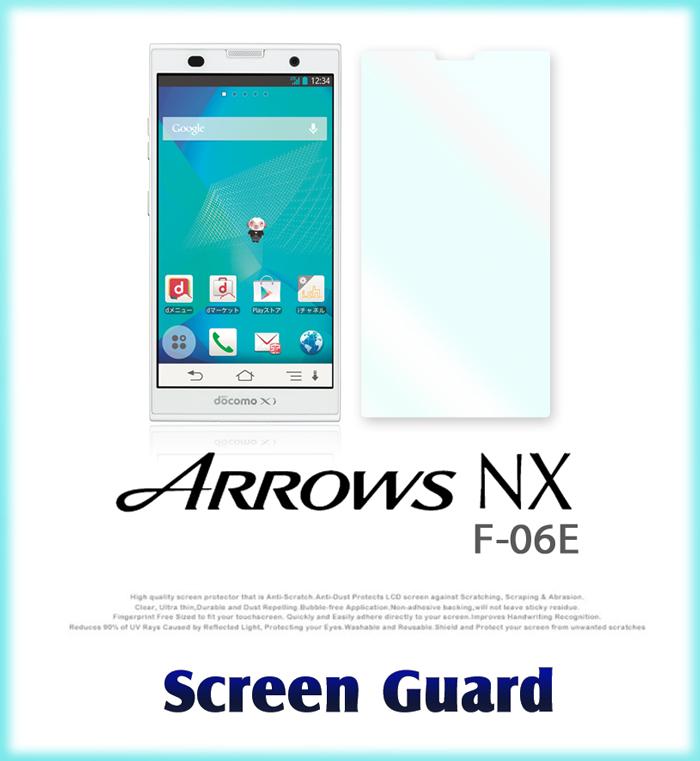 Set of 2! Fingerprint prevention glossy protection film protection sheet /  cover / case / smahocase / Smartphone cover / smahocover / smart - as /F06E