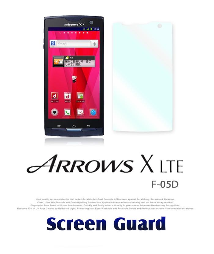 メール便 送料無料 Arrows x lte f-05d ケース arrows カバー アローズ 2枚セット 在庫限り s2 nexus optimus l-01d ギャラクシー LTE 保護シート 紫外線遮断低下反射コーティング指紋防止液晶保護フィルム docomo 大特価!! iphone4s galaxy