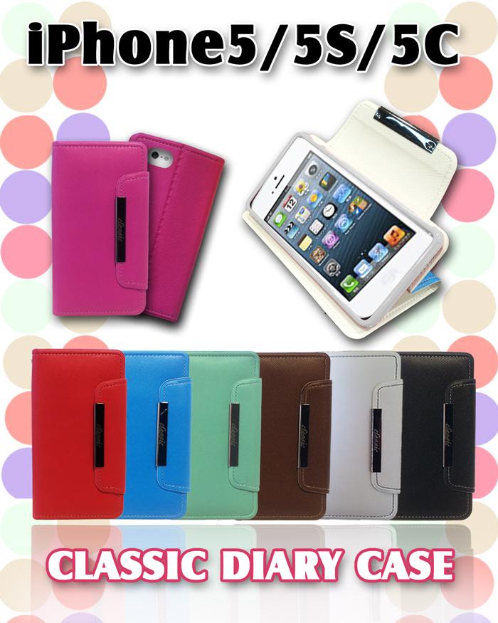 当店限定販売 メール便 送料無料 iphone5 手帳型ケース classic ケース 人気の製品 手帳型 i iphone5s おしゃれ ブランド