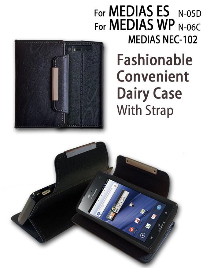 MEDIAS ES N-05D WP N-06C NEC-102 ケース 手帳型ケース レザー 手帳ケース お得なキャンペーンを実施中 スマホケース 手帳型 全機種対応 スマホ BIGLOBE ドコモ ほぼスマホ 送料無料 メディアス 好評受付中 スマートフォン カバー N06C スマホカバー メール便 docomo N05D
