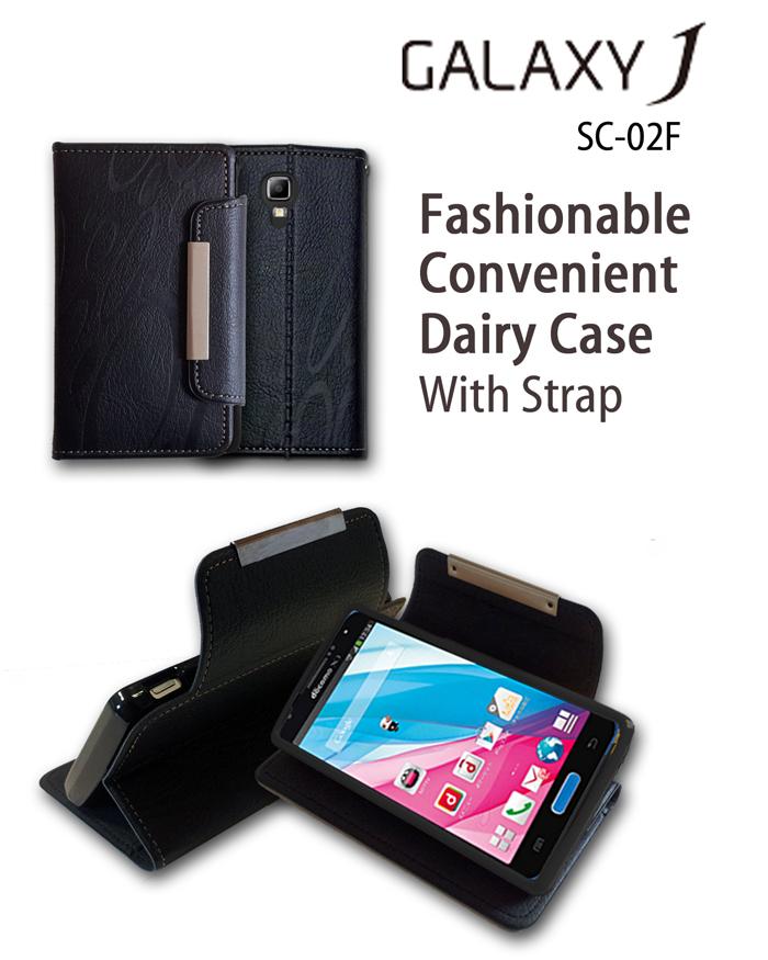 スマホケース 手帳型 全機種対応 かわいい チープ 携帯ストラップ おしゃれ 落下防止 スマホスタンド 即納最大半額 卓上 携帯ケース SC-02F 送料込み simフリー J ブランド GALAXY 送料無料 メール便 スマートフォン sc02f