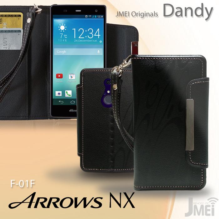 arrows nx f-01f ケース スマホケース 手帳型 全機種対応 かわいい 携帯ストラップ 送料込み 全品最安値に挑戦 落下防止 スマートフォン simフリー おしゃれ 携帯ケース 全店販売中 メール便 送料無料 ブランド