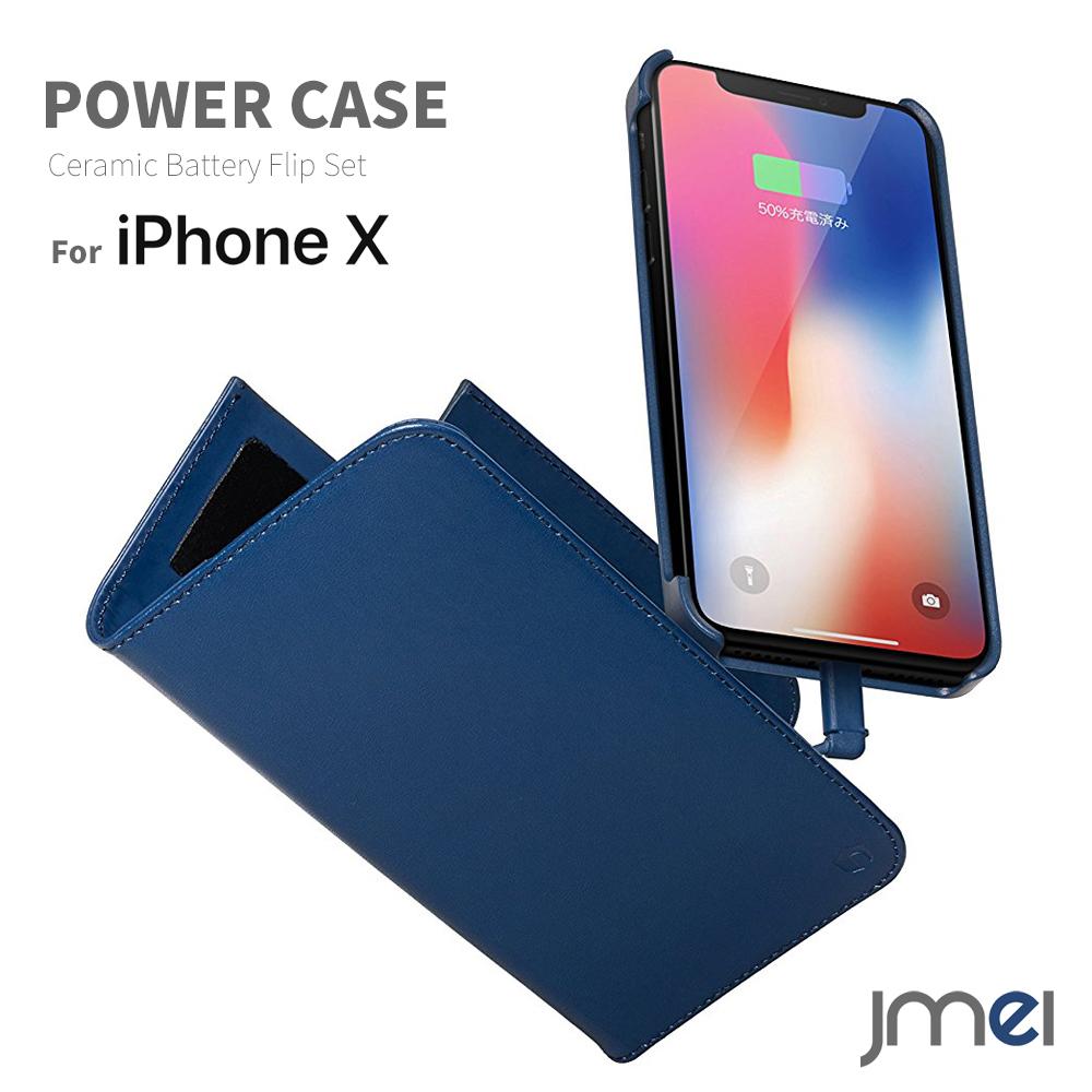 iPhone X ケース 本革 バッテリー 内蔵ケース モバイルバッテリー 大容量 1500mAh 超薄型 バッテリー 充電器 バッテリー内蔵 iphoneケース iPhone X 対応 スマホ 急速充電器 緊急 災害時