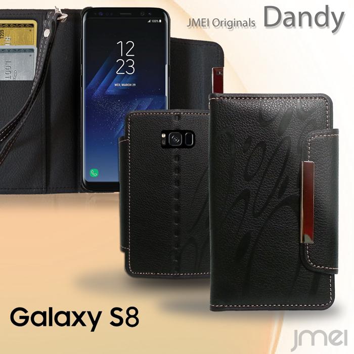 Galaxy 格安SALEスタート S8 samsung 激安格安割引情報満載 Plus galaxys8 galaxys8プラス galaxys8+ ギャラクシーs8 カバー 手帳ケース ワイマックス S2 ISW11SC Wimax 手 ケース 送料無料 メール便 ギャラクシーs2
