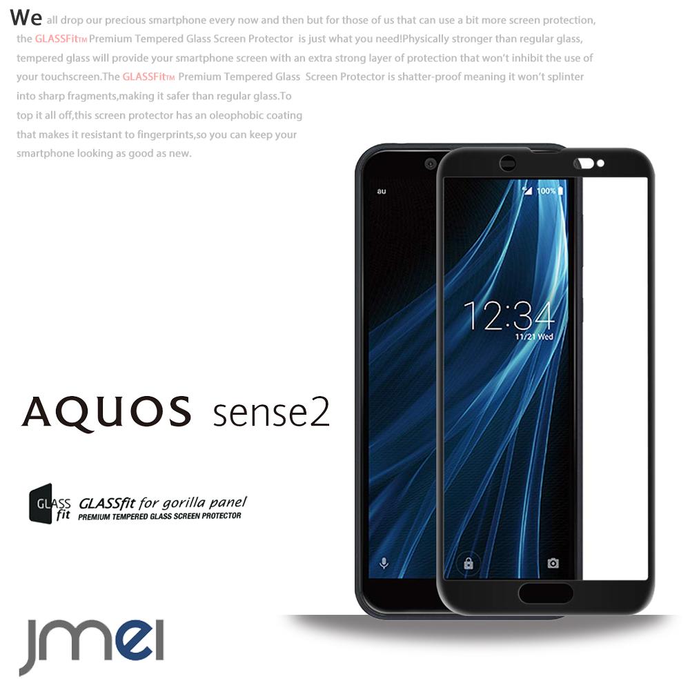 AQUOS sense2 ガラスフィルム SH-M08 SH-01L SHV43 9H 液晶保護 android one S5 強化ガラスフィルム 保護フィルム アクオス センス2 ケース カバー スマホケース スマホ スマホカバー docomo au スマートフォン 携帯 液晶保護 シート フィルム
