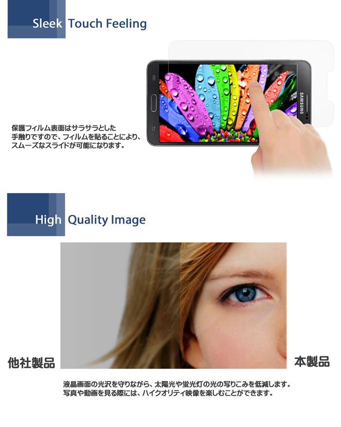 2 件套 ! 简单的指纹预防亮泽保护膜保护工作表 / 冯冯 2 骆驼,骆驼 / 骆驼/F08E / 智能手机覆盖 / smahocover /docomo / 智能手机/DoCoMo/SM-作为河马 / /COVER-/ 覆盖、 案例、 透明、 清晰影视