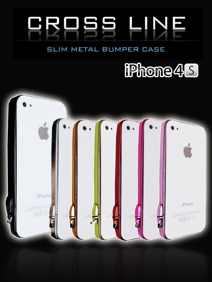 メール便 送料無料 iPhone4S iPhone4専用 保護フィルム 保護シート取扱い中 4 ケース ミニタッチペン付き スリムメタルバンパーケース 58 4s アイフォン4s カバー !超美品再入荷品質至上! i-phone4s iPhone4 絶品 スマホケース iphone4s アイフォン S iphone