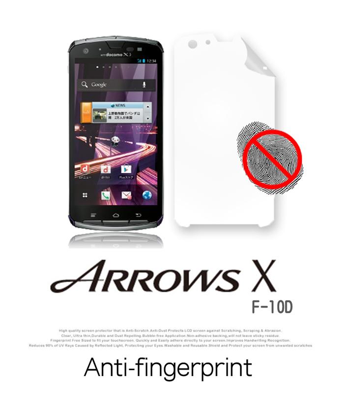 メール便 送料無料 ARROWS X F-10D アローズx アローズ 新作 x 登場大人気アイテム エックス 保護フィルム 2枚セット ドコモ スマフォケース docomo 紫外線遮断低下反射コーティング指紋防止液晶保護フィルム スマートフォン スマホケース 保護シート ケース スマホ ARROWSX カバー