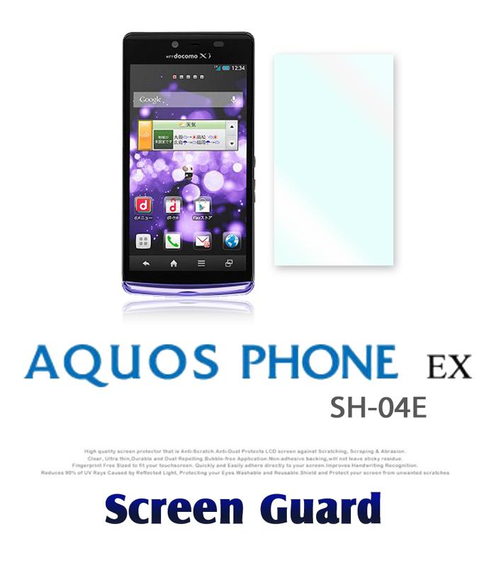 baad924699 楽天市場】【AQUOS PHONE EX SH-04E】2枚セット!指紋防止光沢保護 ...