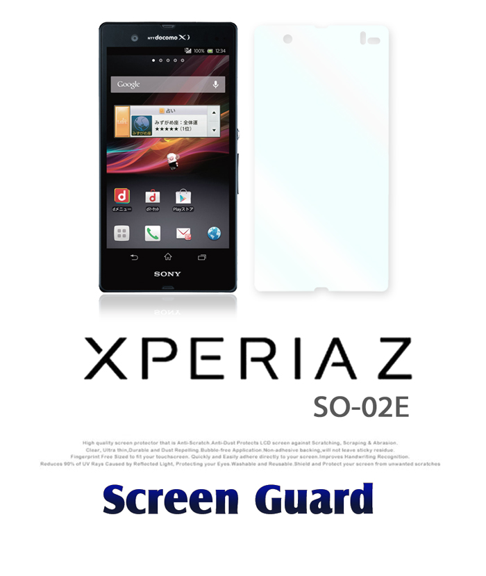 Set of 2! Fingerprint prevention glossy protective film
