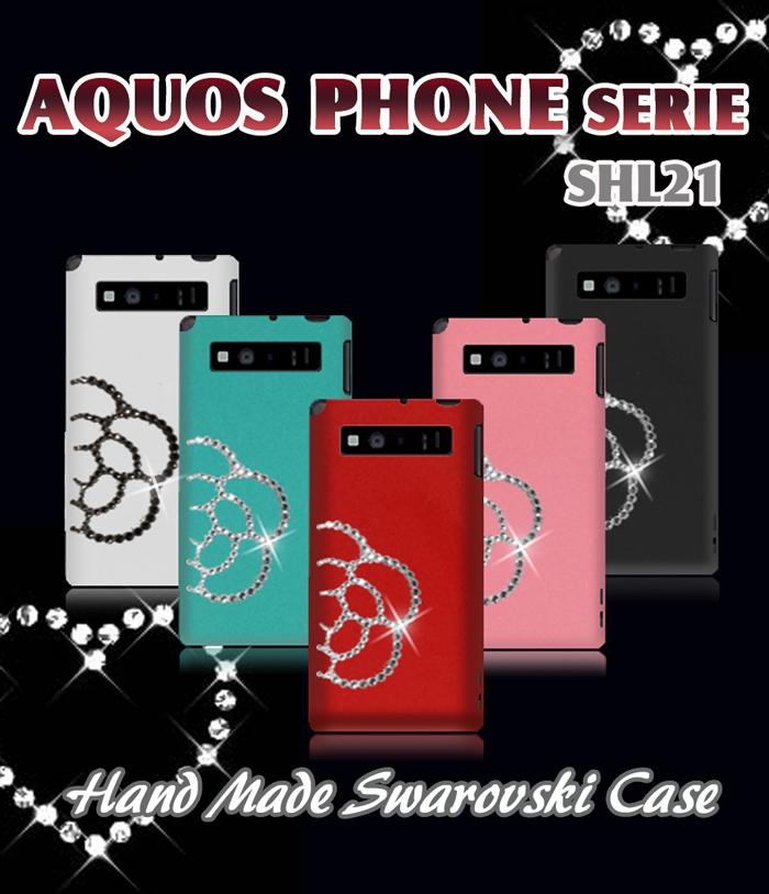 AQUOS PHONE SERIE SHL21 case shl21 cover shl21 cover notebook shl21  notebook shl21 case software lye male phone cover Serie SHL21 protection  film