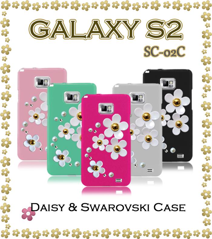 メール便 送料無料 GALAXY S2 低価格化 sc02c SC-02C スマホ デコ スマホケース TPU 新入荷 流行 ハンドメイド 携帯ケース ケース シリコン スワロフスキー ドコモ ギャラクシー galaxy ジェリー