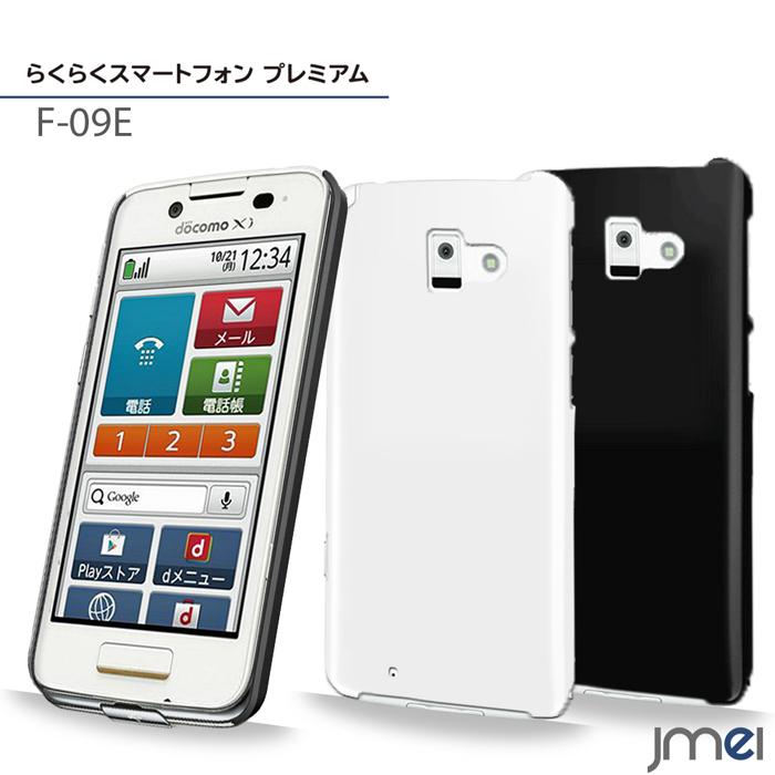 Phone 2/F08E/ smartphone / smartphone cover /docomo/ smartphone / docomo /  スマ - トフォン /COVER/ hippopotamus -/tpu/ software / polycarbonate