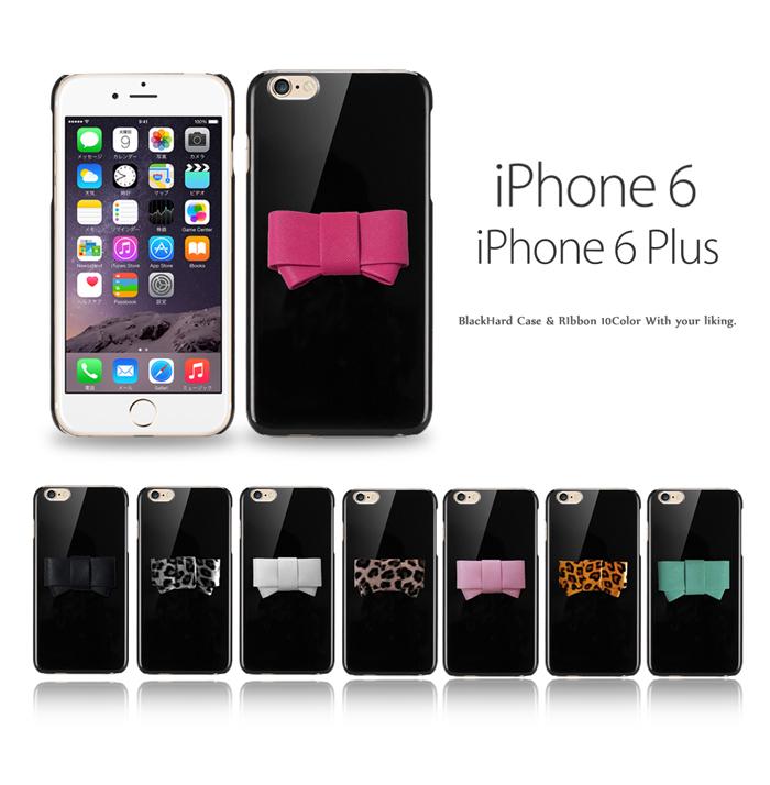 レディース iPhone7 Case スマホケース プラダ 【新品・送料無料】 F0013 AZZURRO PRADA 1ZH055QWA アイフォン7 ケース