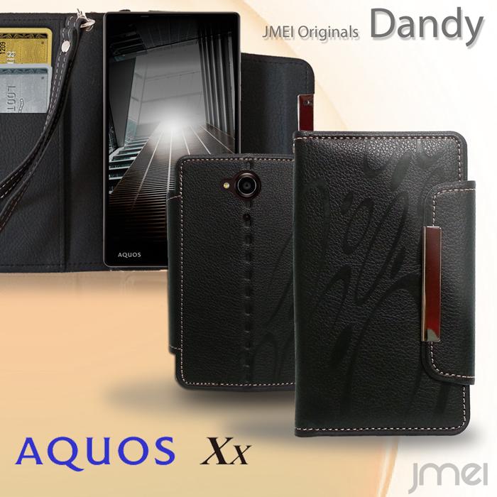 メール便 送料無料 手帳型ケース AQUOS Xx-Y Xx 販売実績No.1 手帳 カバー スマホケース 手帳型レザー 404SH 国内正規品