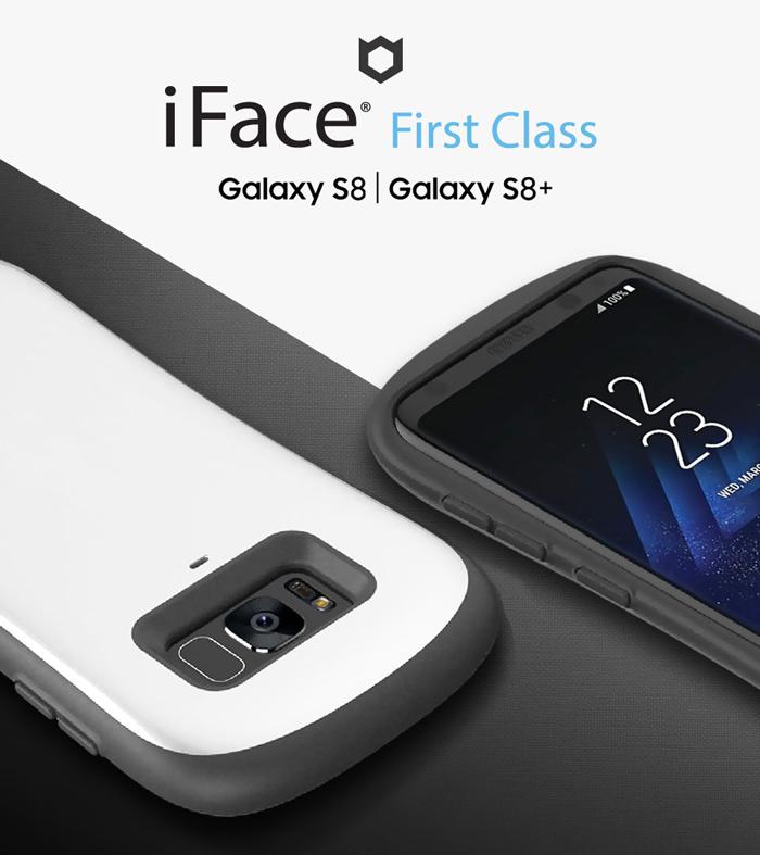 ギャラクシー s8 plus ケース 耐衝撃 落下防止 iFace アイフェイス Firsta Class メール便 激安特価品 カバー ギャラクシーs8 送料無料 正規品 Galaxy S8+ シリコン First galaxy サムスン samsung 特別セール品