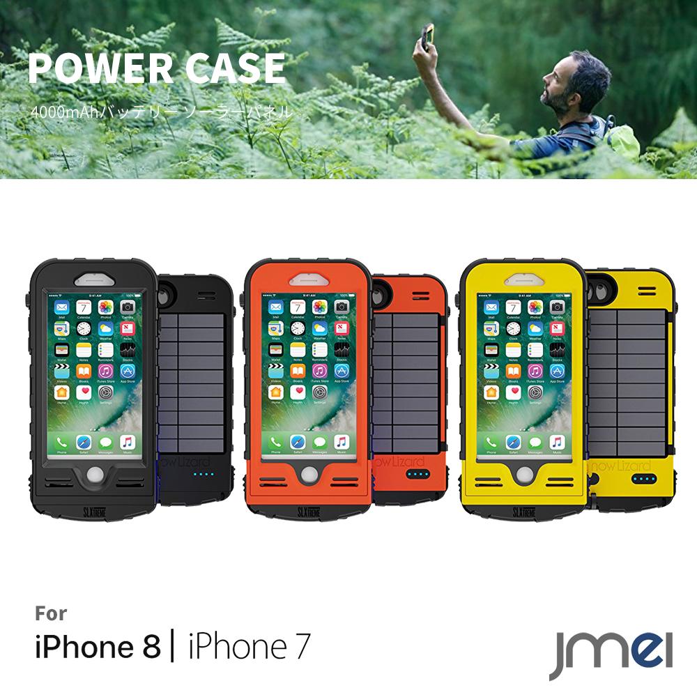 iPhone8 ケース iPhone7 ケース ソーラーパネル 4000mAh 耐衝撃 防水 防塵 iphone バッテリー 内蔵ケース モバイルバッテリー 大容量 バッテリー 充電器 バッテリー内蔵 iphoneケース iPhone8 iPhone7 対応 スマホ 急速充電器 緊急 災害時